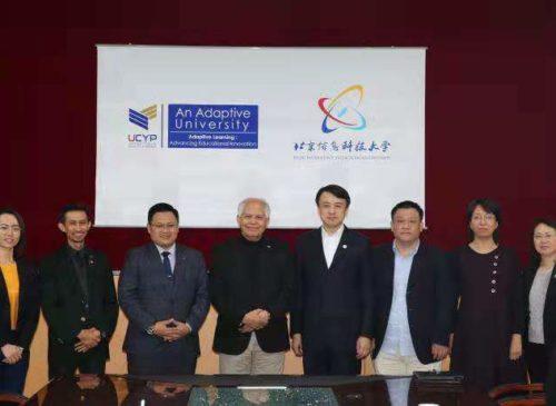 UCYP学校代表团到访北京信息科技大学
