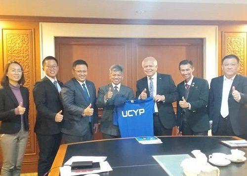 UCYP学校代表团拜访马来西亚驻华使馆大使阁下YM Raja Dato' Nushirwan Bin Zainal Abidin